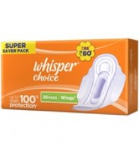 Whisper Choice Sanitary Napkin, 20N